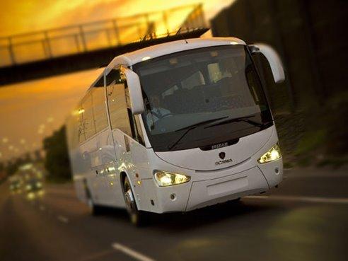 Экскурсии на автобусе по Екатеринбургу
